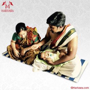 Ayush Homam Harivara Tamil