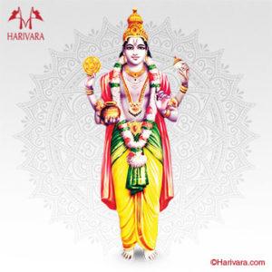 Dhanvantari Homam Harivara Tamil